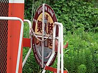 Choshi20120701_26