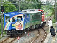 Choshi20120701_29