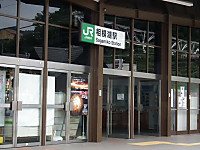 Sagamiko20120708_01