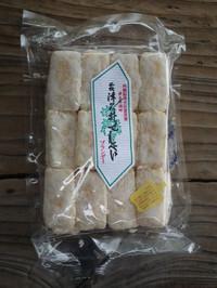 Sagamiko20120708_02