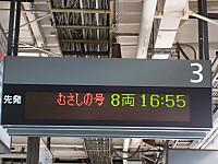 Musasino20120708_01