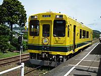 Isumi300_20120716_01