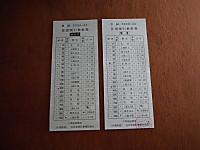Kominato20120716_05