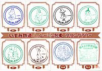 Isumi_stamp20120716_16