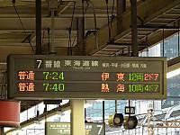 Odawara20120721_01
