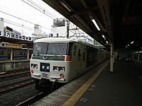 Odawara20120721_05