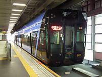 Chiba_mono20120721_10