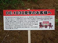 Pop20120722_04