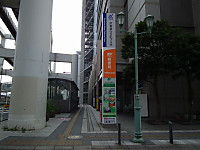 Chiba20120723_01