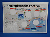 Kamogawa20120720_02