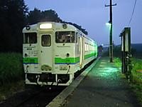 Hokkaido_kiro_20120731_01