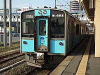 Hokkaido_kiro_20120801_01