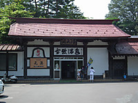 Hokkaido_kiro_20120801_02