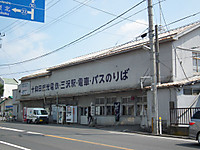 Hokkaido_kiro_20120801_05