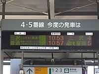 Hokkaido_kiro_20120801_08
