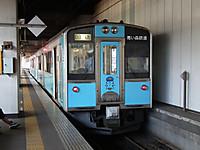 Hokkaido_kiro_20120801_10