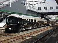 Hokkaido_kiro_20120801_12