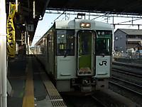 Hokkaido_kiro_20120801_15