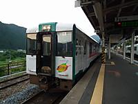 Hokkaido_kiro_20120801_16