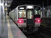 Hokkaido_kiro_20120801_19