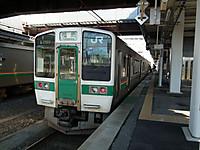 Hokkaido_kiro_20120802_01