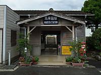 Kururi_20120818_06