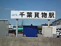 Keiyorinkai20120819_02