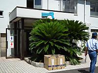 Keiyorinkai20120819_04
