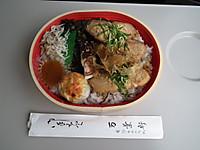Choshi_20120819_04