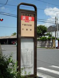 Keiyorinkai20120819_19