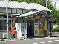 Kururi_20120824_09