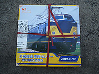 Ooimachi20120825_03