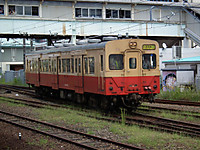 Kisarazu20120826_01