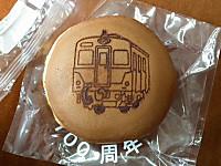 Kisarazu20120826_19