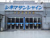 Mobara20120901