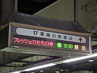 Goto_minsia20120915_02