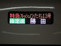 Goto_minsia20120915_04