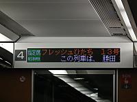 Goto_minsia20120915_05