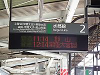 Goto_minsia20120915_06