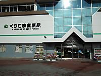 Minsia20120916_01