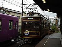 Randen20120923_04