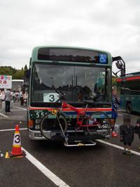 Bus_maturi20120923_03