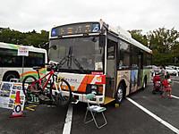 Bus_maturi20120923_04