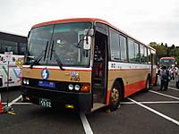 Bus_maturi20120923_08