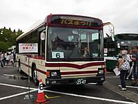 Bus_maturi20120923_09