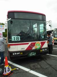 Bus_maturi20120923_11