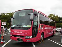 Bus_maturi20120923_13