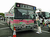 Bus_maturi20120923_16