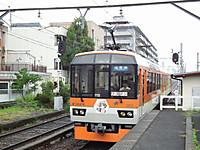 To_kanku20120923_02