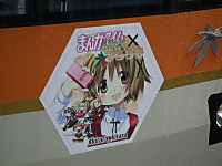 To_kanku20120923_03